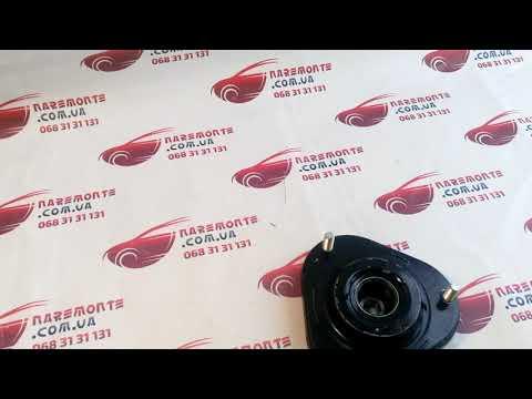 Опора амортизатора переднего Geely Emgrand X7 1014012770 Джили Эмганд Х7 Лицензия