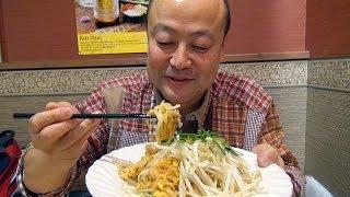 getlinkyoutube.com-Thai food, Nagoya Station 名古屋駅穴場のタイ料理サワデー อาหารไทย:Gourmet Report グルメレポート
