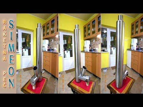 Raketna peć za podno grejanje - horizontalno loženje