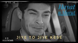Murat n Hayat latest song ||JIYE TO JIYE KESE BIN APKE||Mix||2017||Trending