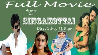 getlinkyoutube.com-Singakottai - Full Movie | Arjun | Jagapati Babu | Sneha | Laya | Vijayalakshmi | Suresh Peters