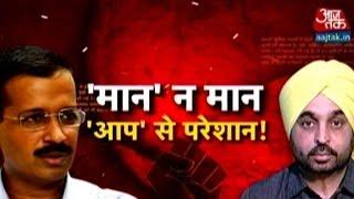 getlinkyoutube.com-Halla Bol: Bhagwant Mann audio clip stings Punjab AAP
