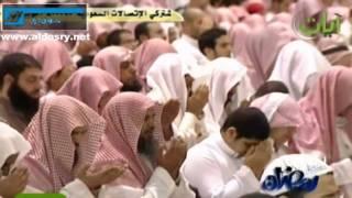 getlinkyoutube.com-دعاء ختم القرآن للشيخ ياسر الدوسري لعام 1432هـ