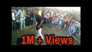 DANCE +3 BIR RADHA SHERPA HOME TOWN PERFORMANCE   1.2 Million Views 😲 🔥