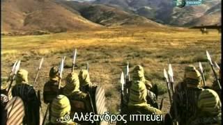 Η μάχη στα Γαυγάμηλα