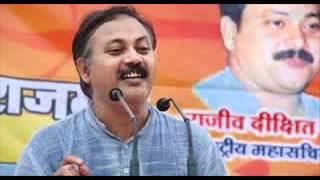 getlinkyoutube.com-Angreji Kanoon Vyavstha by Rajiv Dixit