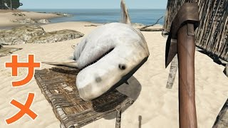 getlinkyoutube.com-ライフ・オブ・ポッキー / サメと漂流した2分間 - Stranded Deep 実況プレイ