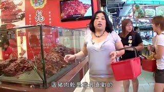 getlinkyoutube.com-Loong Kee TVB 馬來西亞手信