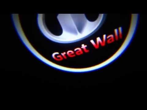 Лазерная проекция логотипа Грейт Вол
