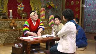 getlinkyoutube.com-The Guru Show, Lee Yeong-ja #06, 이영자 20070418