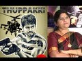 Upcoming Telugu Movie Thupaki Producer Shobha Rani Speaks About The Movie - Tollywood News