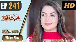 Pakistani Drama   Mohabbat Zindagi Hai - Episode 241   Express Entertainment Dramas   Madiha