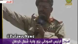 getlinkyoutube.com-لايفوتكم خطاب الرئيس السوداني الحماسي