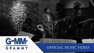ปล่อย - Atom ชนกันต์ (Live Session) 【OFFICIAL MV】