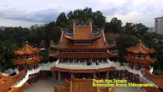 Thean Hou Temple 天后宫