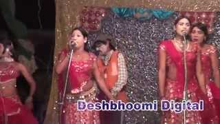 getlinkyoutube.com-Bhojpuri HD {HQ} Nach Programe || Belaur Guthani Siwan Bihar || Deshbhoomi Digital Media