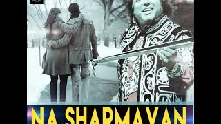 getlinkyoutube.com-Na Sharmavan || Alam Lohar  ll latest punjabi song ll (OFFICIAL VIDEO)