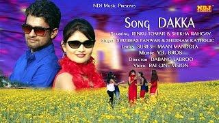 getlinkyoutube.com-Haryanvi New SuperHit Audio Song 2015 | Bahan Mere Dhaka Sa Padgya | Ndj Music