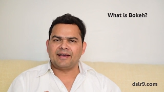 Bokeh   What Is It & How Is It Formed? (Hindi)