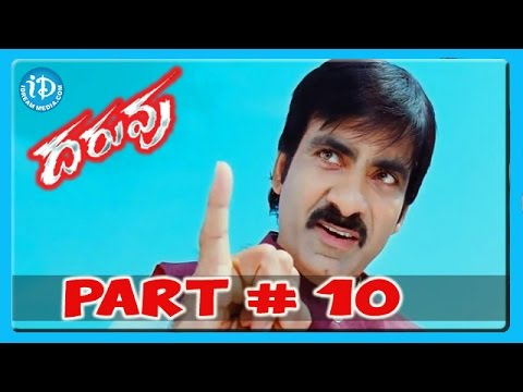 Daruvu Full Movie Part 10/15 - Ravi Teja - Tapsee - Brahmanandam