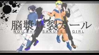 getlinkyoutube.com-【MMD】Naruto, Sasuke & Kakashi | Spinal Fluid Explosion Girl