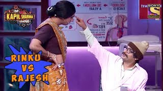 Rinku Vs Rajesh Arora   The Kapil Sharma Show