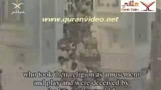 getlinkyoutube.com-تلاوة خاشعة للشيخ عبد الرحمن السديس تبكي من قلبه حجر 2