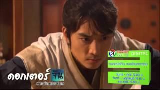 getlinkyoutube.com-ดอกเตอร์จิน หมอข้ามศตวรรษ | ทางช่อง 3 Family ช่อง 13