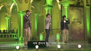 getlinkyoutube.com-[HD] SS501 - BECAUSE I'M STUPID (LIVE 01.03.09)