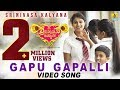 Srinivasa Kalyanaಶ್ರೀನಿವಾಸ ಕಲ್ಯಾಣ | Gapu Gapalli HD Video Song | Super Hit Kannada Movie of 2017