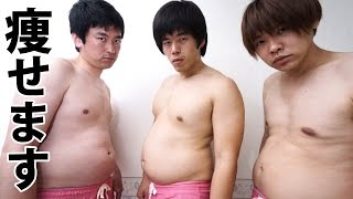 getlinkyoutube.com-肥満系YouTuberのダイエット始まります