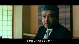 結婚式用ムービー『寿アウトレイジ』(5月18日)