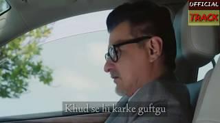 Jeene Bhi De Duniya Hame|Dil Sambhal Ja Zara Serial | Star Plus, Arijit Singh 2017|what's app status