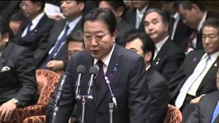 getlinkyoutube.com-石破幹事長VS野田総理大臣 売国民主党をご覧ください!