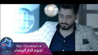 getlinkyoutube.com-ياسر عبدالوهاب - اخذو حبيبي | (فيديو كليب) 2017