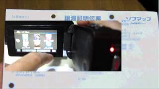 getlinkyoutube.com-デジビデ(Eerio GZ-VX895-T)をソフマップ(ビックカメラ・アウトレット館)で買い取りしてもらった結果を報告[高く買うドットコムとの比較]