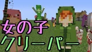 getlinkyoutube.com-【MOD紹介】モブ達が可愛い女の子に!?【マインクラフト】