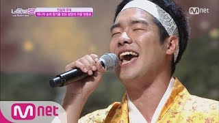 getlinkyoutube.com-I Can See Your Voice 3 담양의 아델! 양중은, ′Rolling in the deep′ 160908 EP.11