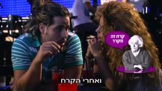 getlinkyoutube.com-סינגלס עונה 1 פרק 26