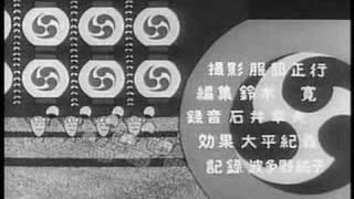 getlinkyoutube.com-もーれつア太郎 (1969) ED2
