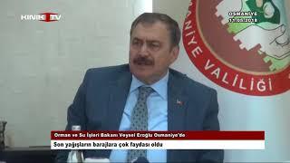 Bakan Eroğlu: Son yağışların barajlara çok faydası oldu