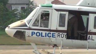 getlinkyoutube.com-Test flight Bell 212