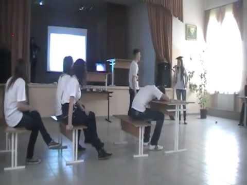 TVC la FIZICA (SMiLE) sceneta O lectie de fizica!!!:D:P