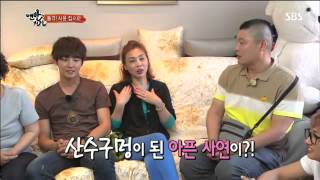 getlinkyoutube.com-윤시윤집공개
