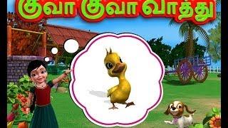 getlinkyoutube.com-Kuva Kuva Vathu - Tamil Rhymes 3D Animated