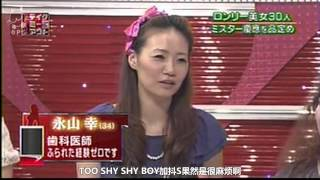 getlinkyoutube.com-TAKE ME OUT- 古川雄辉part(2010.01.28)