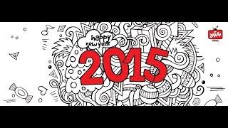 #2014 #elGawee #HappyNewYear القوي# البرنامج_القوي#