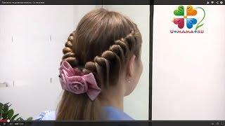 getlinkyoutube.com-Прическа для девочки со жгутами и косами. Праздничная или повседневная
