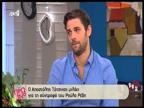 Tvshow.gr Οι πρωταγωνιστές του Μπρούσκο part3