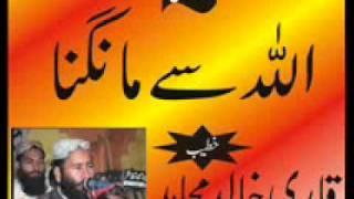 getlinkyoutube.com-Allah-say-Manghna by  Qari  Khalid Mujahid.wmv